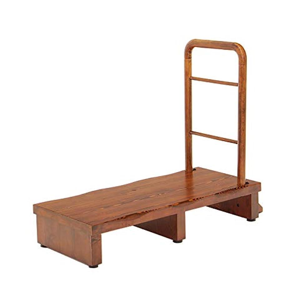資格ホーンミスペンドヤマソロ 玄関台 手すり付 うずくり仕上げ 幅90cm 74-101