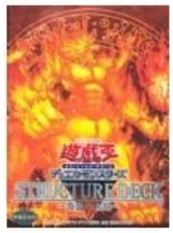 Yugioh Japanese Cards Blaze of Destruction Structure Deck