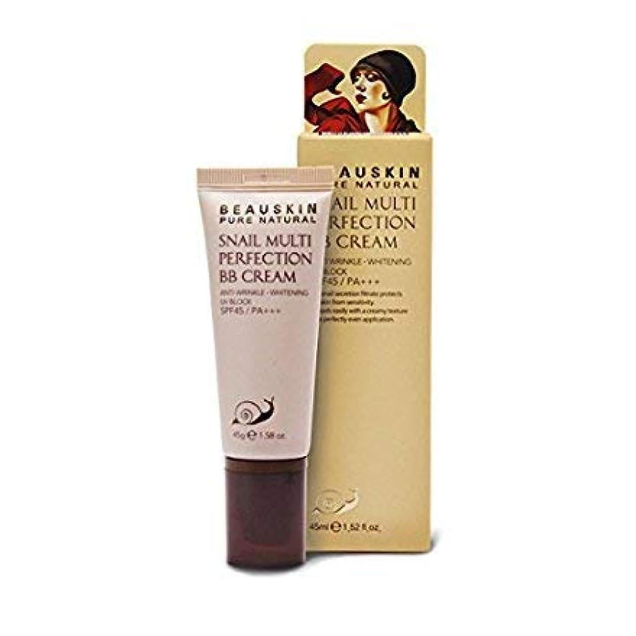 グリーンランド経済誘うBeauskin Snail Silky Pore B.B Cream Spf30 / Pa ++ 45G 1.58オンス/ 6フリー/アンチリンクル、ホワイトニング、日焼け止め/韓国化粧品(#21ナチュラルベージュ) [並行輸入品]