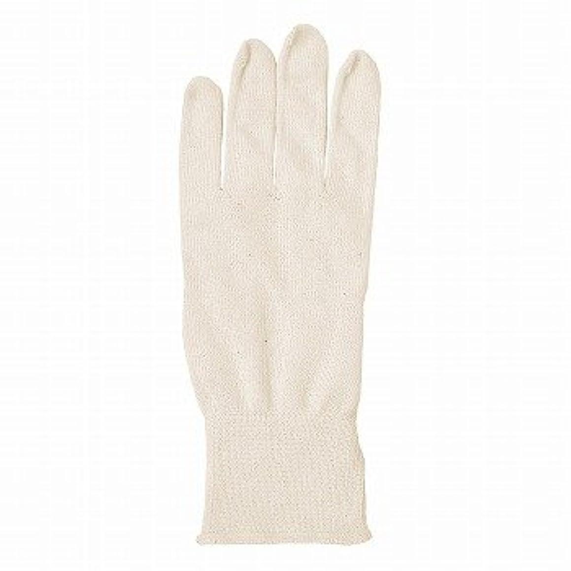 洪水存在する工場おたふく手袋/綿下ばき手袋 [400双入]/品番:G-571 サイズ:L