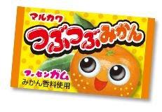 丸川製菓 マルカワ つぶつぶみかん 1箱は55コ+5コ(あたり分)