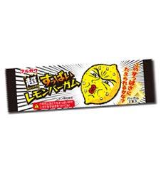 マルカワ すっぱい レモンバーガム 20入 6BOX