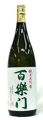 葛城酒造 純米大吟醸 百楽門45%精米備前雄町米≪黒瓶≫1.8L