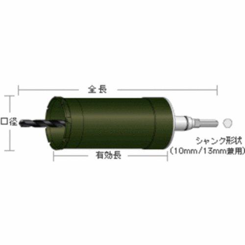 unika(ユニカ)『単機能コアドリルE&S複合材用(ES-F65SDS)』