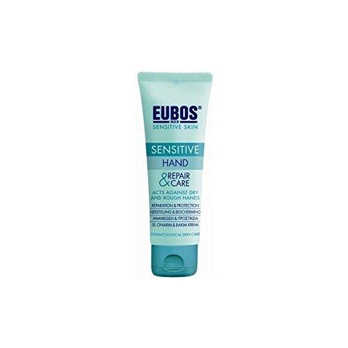 Eubos Med Hand Repair & Care Cream 75ml