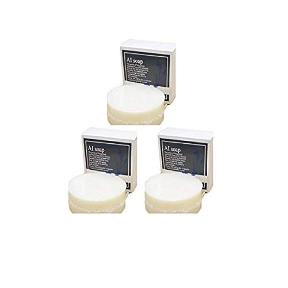 彼らのもの出しますパスAI soap 藍石鹸 3個セット(100g×3個)藍エキス配合の無添加石鹸