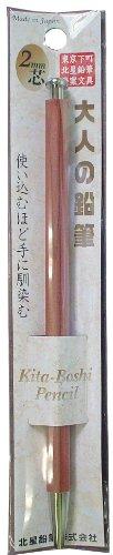 Kitaboshi 2.0mm Mechanical Pencil, Wooden Barrel, 1 B, Black Lead, 1ea...