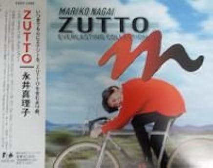 ZUTTO~エヴァーラスティング・コレクション