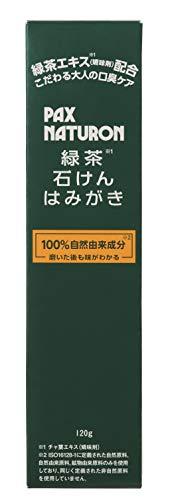 PAX NATURON(パックスナチュロン) 緑茶石けんはみがき 120g 43mm×34mm×174mm