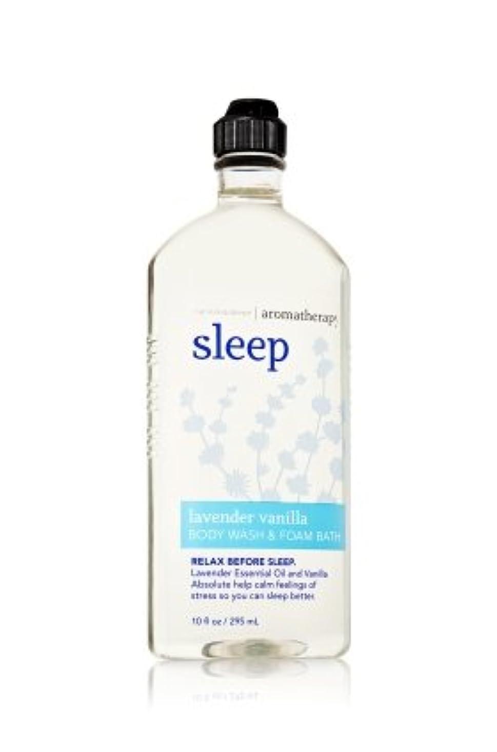 試用弱める曇ったバス&ボディワークス アロマセラピー スリープ ラベンダーバニラ ボディウォッシュ&フォームバス  Aromatherapy Sleep Lavender Vanilla Body Wash & Foam Bath [海外直送品]