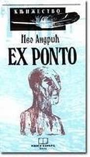 Ex Ponto