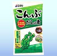 <シマヤ> こんぶだし顆粒56gピロー【56g】 ×40箱