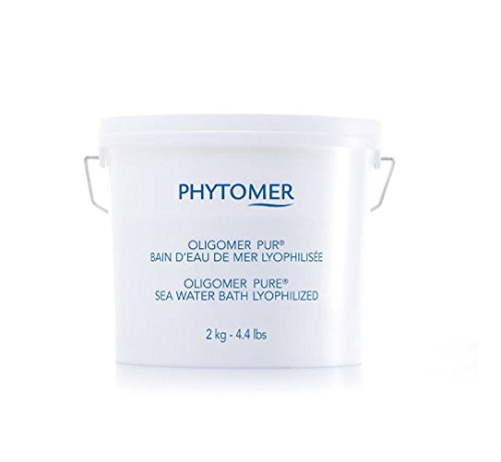 フィラデルフィア名誉届けるPHYTOMER(フィトメール) オリゴメール ピュア 2kg