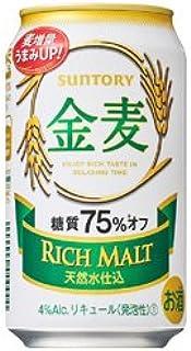 サントリー 金麦 糖質75%オフ 缶350ml×24本入【×2ケース】