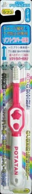 【まとめ買い】PT-3 POTATA 炭酸カルシウム&フッ素配合 ×6個