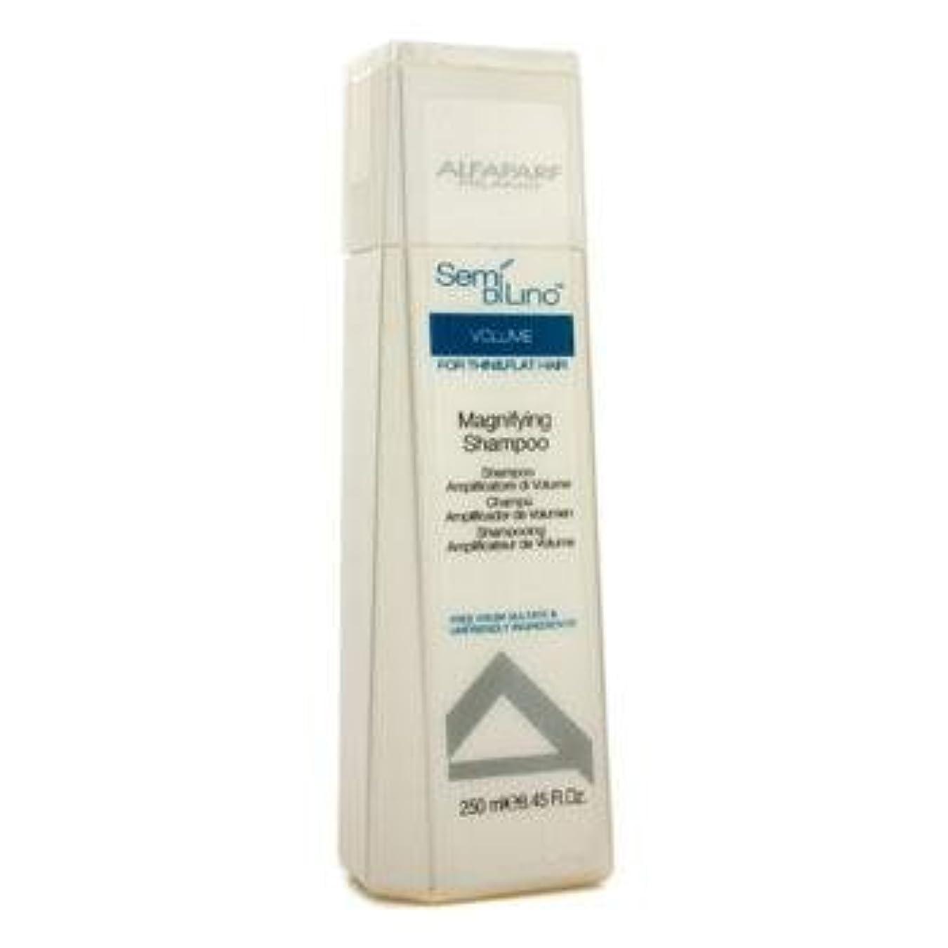 鉄ナイロン歯車アルファパルフ Semi Di Lino Volume Magnifying Shampoo (For Thin & Flat Hair) 250ml [海外直送品]