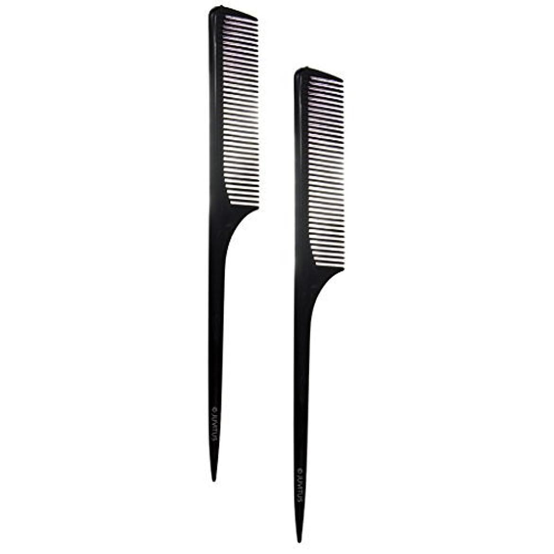 聖書間接的区別するFine Tooth Teasing Tail Comb 9