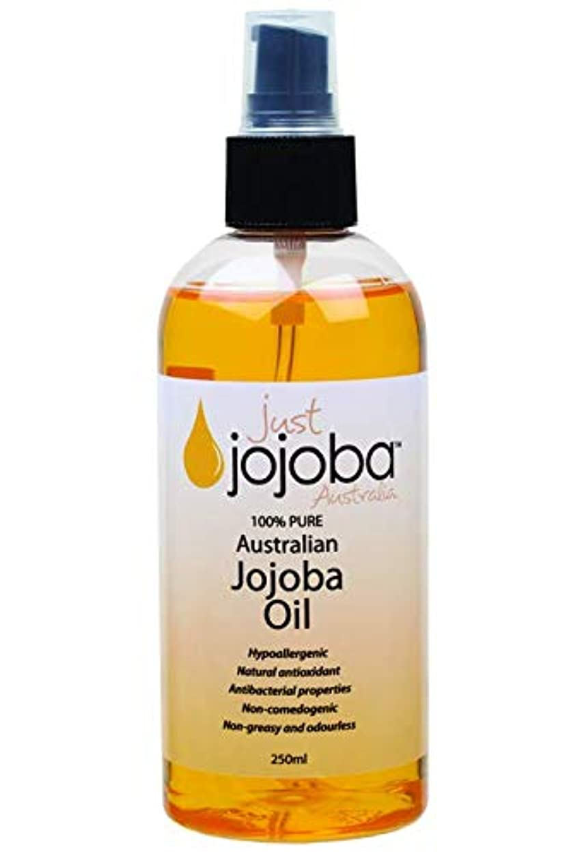 パーチナシティ興奮中国[Just Jojoba Australia]ジャストホホバ 100% ピュア ゴールデンホホバオイル 250ml(海外直送品)