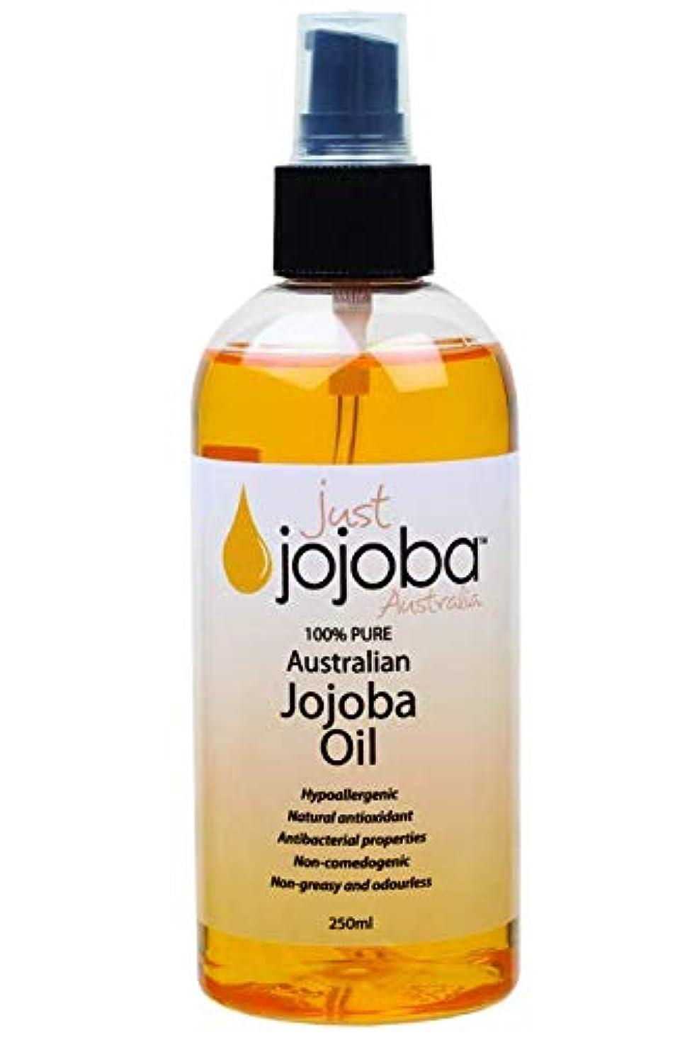 連続した耐えられるアクセサリー[Just Jojoba Australia]ジャストホホバ 100% ピュア ゴールデンホホバオイル 250ml(海外直送品)