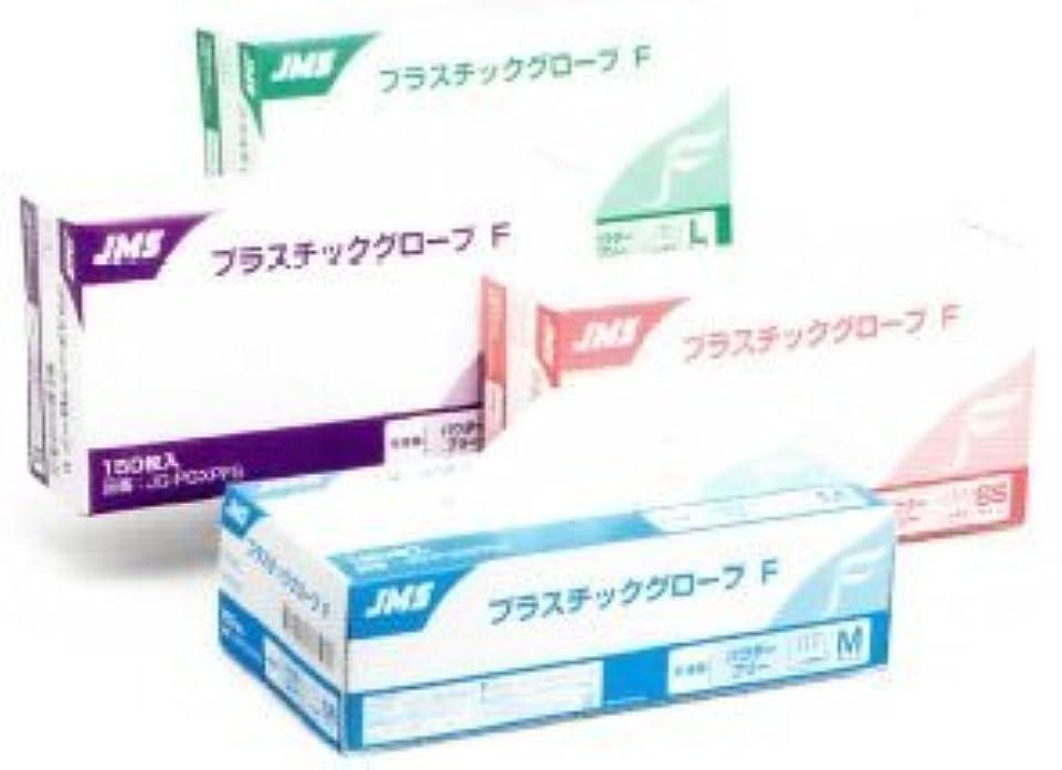 贅沢型中JMSプラスチックグローブF パウダーフリー プラスチック手袋 150枚入 サイズL