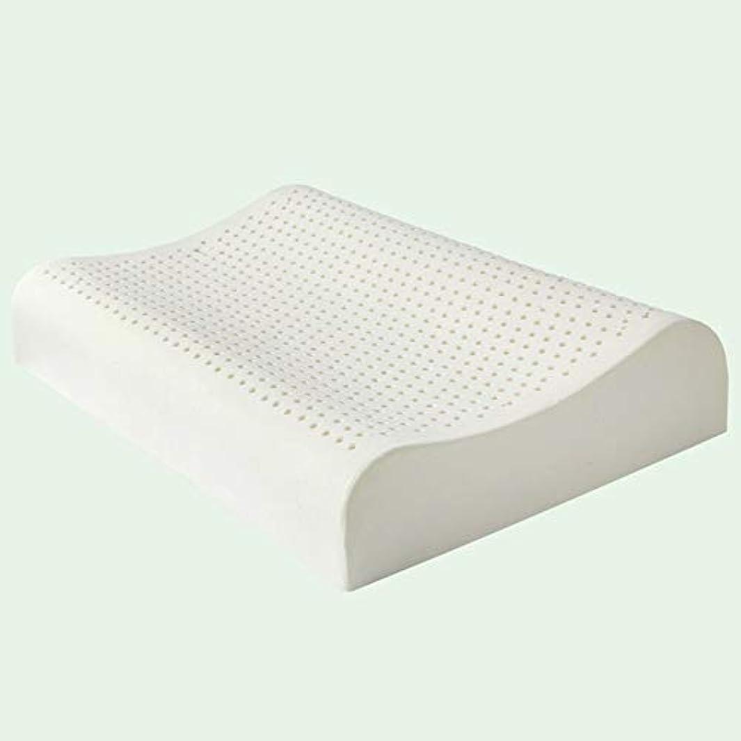 不健康ピッチ考慮NOTE GIANTEXラテックスピロー睡眠のためのマッサージ枕整形外科の枕kussens Oreiller Almohada頚椎Poduszkapメモリ枕