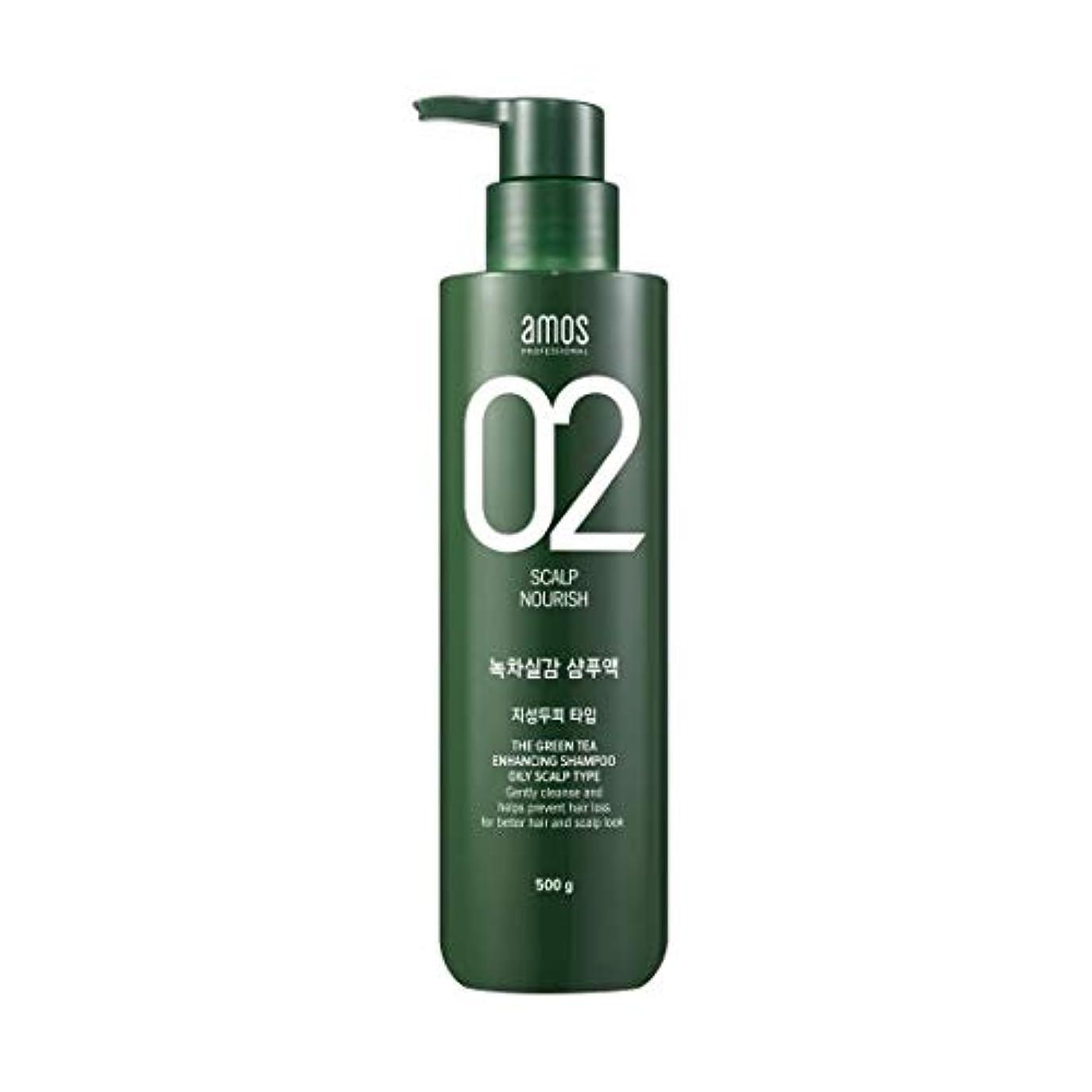 定期的な不良品呼吸するAmos Green Tea Enhancing Shampoo -Oily 500g / アモス ザ グリーンティー エンハンシング シャンプー # 脂性 オイリー スカルプタイプ [並行輸入品]