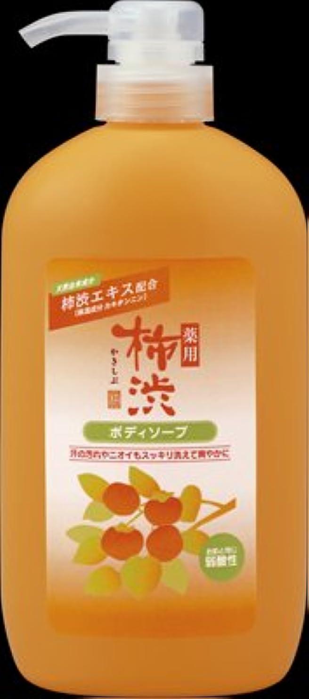 輝度他にポルトガル語熊野油脂 薬用柿渋ボディソープ ボトル 600ML 本体 弱酸性  ニオイのもとを殺菌?消毒。体臭、汗臭を防ぐボディ用石けん×16点セット (4513574018884)