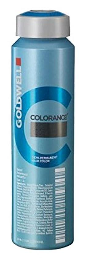 分析的ゴミつばGoldwell Coloranceデミパーマネントヘアカラー、5vvマックス非常にバイオレット、4.05オンス
