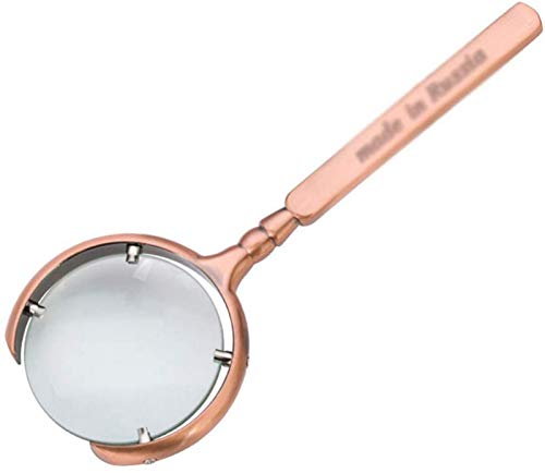 JJDSN Lupa de Mano, Lupa de Vidrio óptico 8X con Mango de Metal para Leer, Pasatiempos, Monedas, Libros, Sellos, inspección, reparación