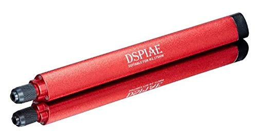 DSPIAE at-TH 3.175mm Multi-Function Hobby Tool Handle for Chisel & Broach
