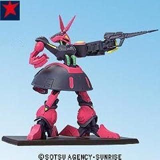 ガンダムコレクションDX1 バウンド・ドッグ ジェリド・メサ中尉機 《ブラインドボックス》