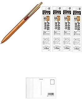 ゼブラ サラサグランド 0.5mm キャメルイエロー ジェルボールペン P-JJ56-VCY 【替芯 4本付】+ 画材屋ドットコム ポストカードA