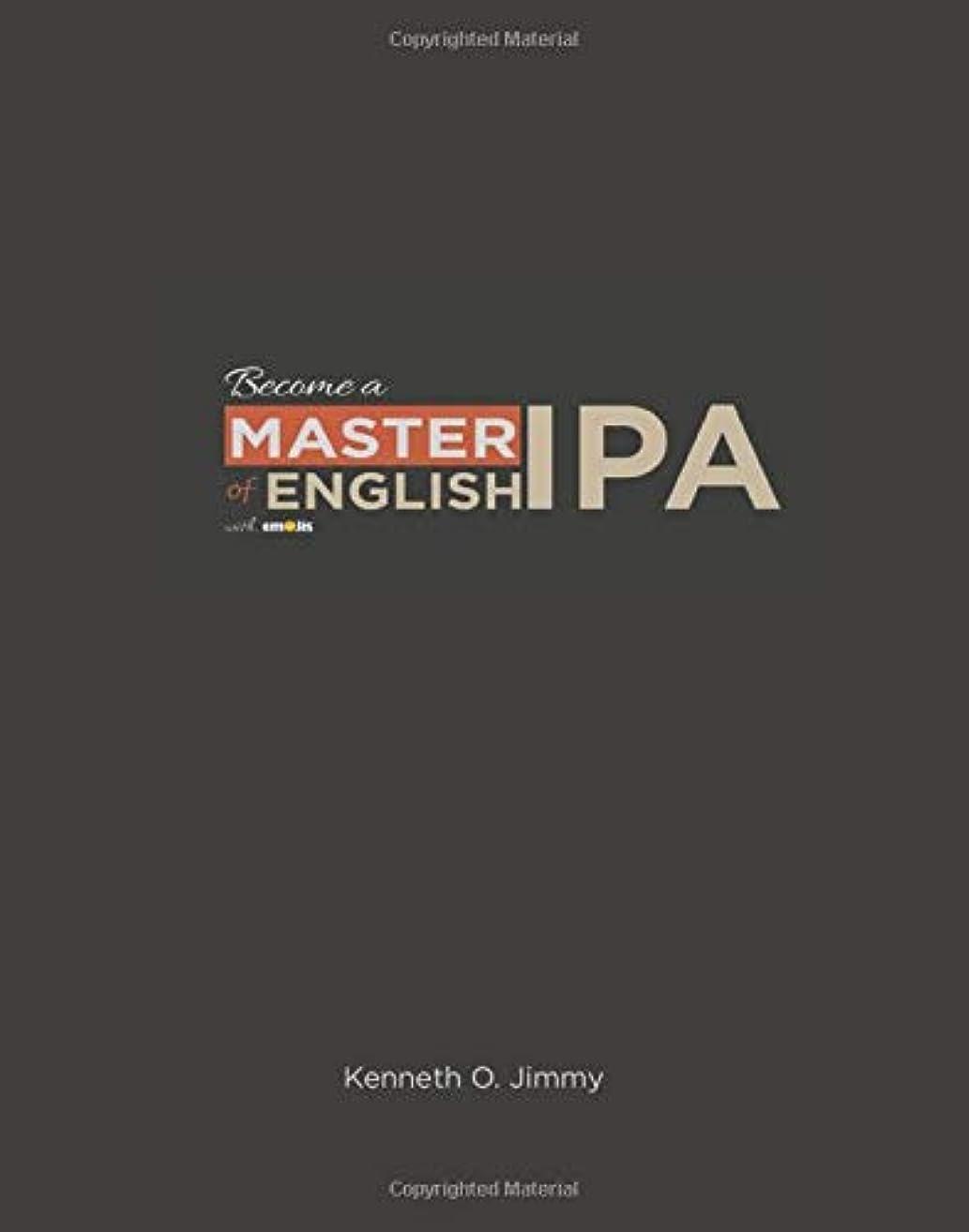移動純粋なフラフープBecome a Master of English IPA