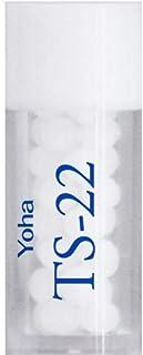 ホメオパシージャパンレメディー TS-22(Yoha)(小ビン)