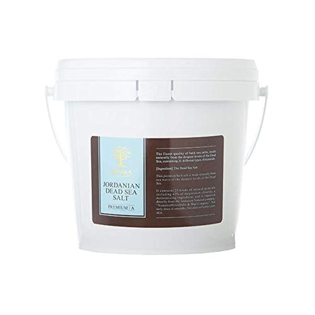高齢者ベーコン適度にBARAKA(バラカ) ジョルダニアン デッドシー ソルト バケツ 1.5kg バスソルト 入浴剤 ヨルダン産死海塩100%