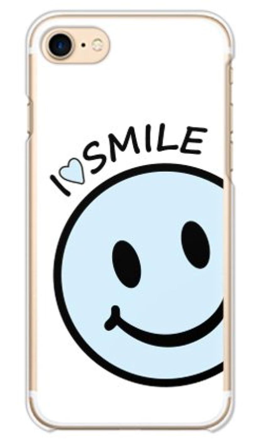 ヶ月目一人で批判的ガールズネオ apple iPod touch 第7世代 ケース (IloveSMILE パステルブルー) Apple iPodtouch7-PC-YSZ-02518