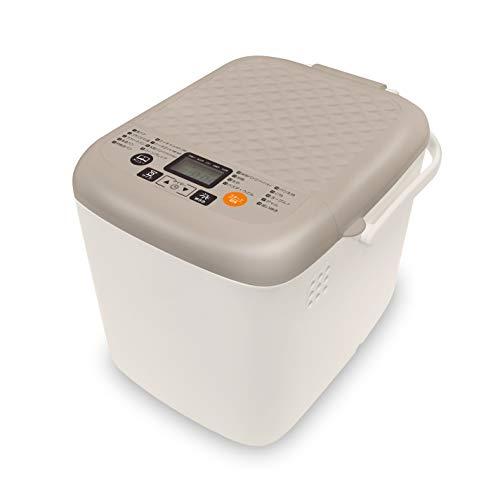 VERSOS(ベルソス ) ホームベーカリー 0.8斤/1.0斤 全18メニュー搭載 レシピ付き うどん パスタ ヨーグルト ジャム