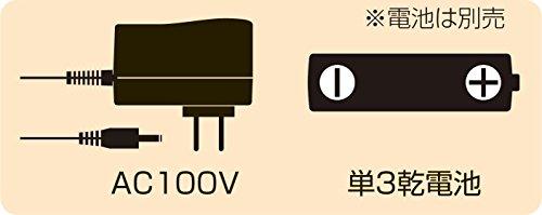 ナカバヤシ『電動鉛筆削り器えんぴつタイプブルー(DPS-311KB)』