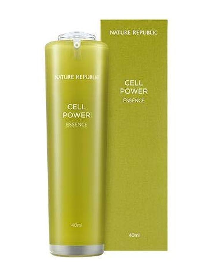 息を切らして食べる文句を言うNature Republic Cell Power Essence ネイチャーリパブリック セルパワー エッセンス [並行輸入品]