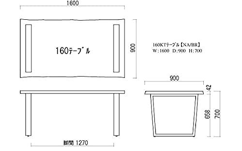 【河口家具製作所】ダイニング5点セットダイニングセット160cmテーブルKTX無垢突板オーク材アッシュ材【開墾設置無料】