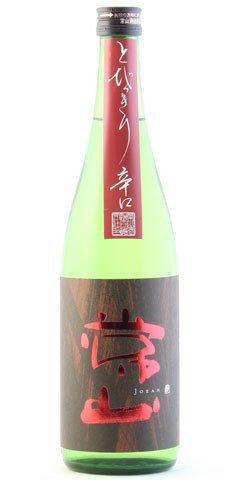 【日本酒】常山(じょうざん)特別純米 とびっきり辛 火入れ 720ml