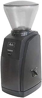 Melitta(メリタ) コーヒーグラインダー VARIO-E CG-124