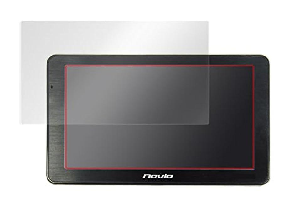 するコンソールおめでとう指紋が目立たない 反射防止タイプ液晶保護フィルム ポータブルナビゲーション KAIHOU Navia TNK-718DT / Navia TNK-712DT OLKHTNK712DT/3