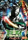ミラーマンREFLEX FOCUS3 鎮魂 CHINGON [DVD] image