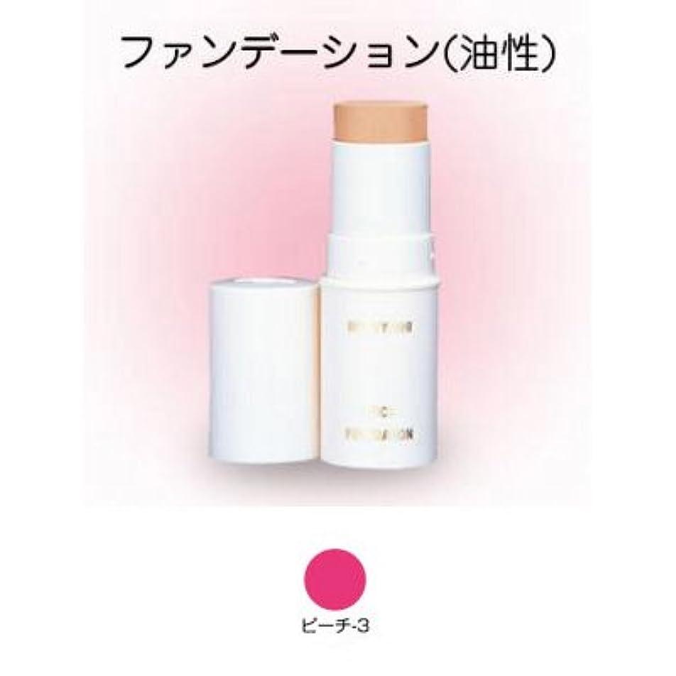 外出フリンジ額スティックファンデーション 16g ピーチ-3 【三善】