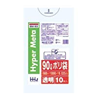 【お買得】HHJ 業務用ポリ袋 90L 透明 0.035mm 400枚 10枚×40冊入 BM93