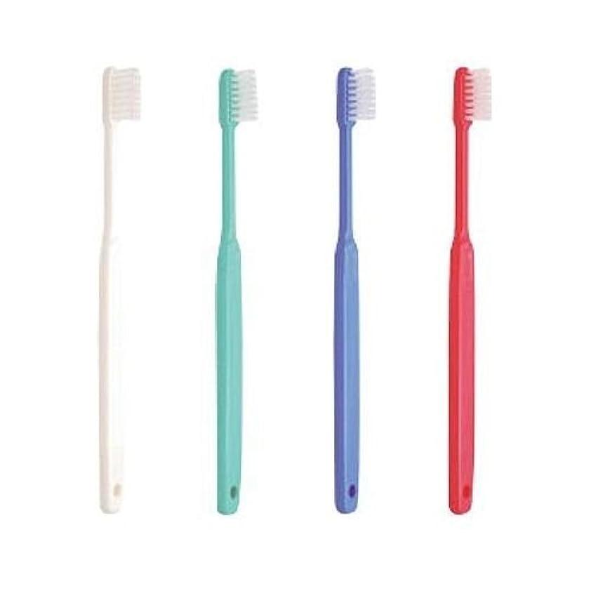 等価突き出す原油Ciメディカル 歯ブラシ コンパクトヘッド アソート 30本 (Ci202)