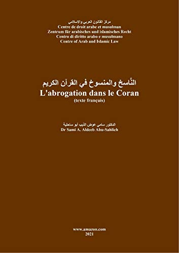 L'abrogation dans le Coran (texte français) par [Sami A. Aldeeb Abu-Sahlieh]