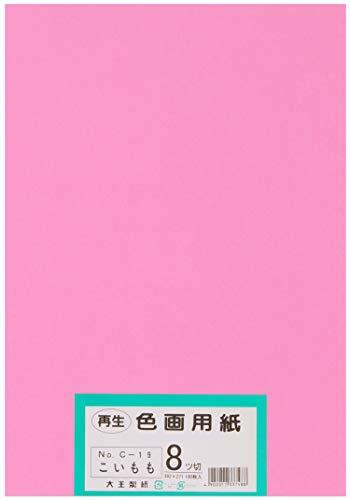 大王製紙 画用紙 再生 色画用紙 八ツ切サイズ 100枚入 こいもも(濃い桃)