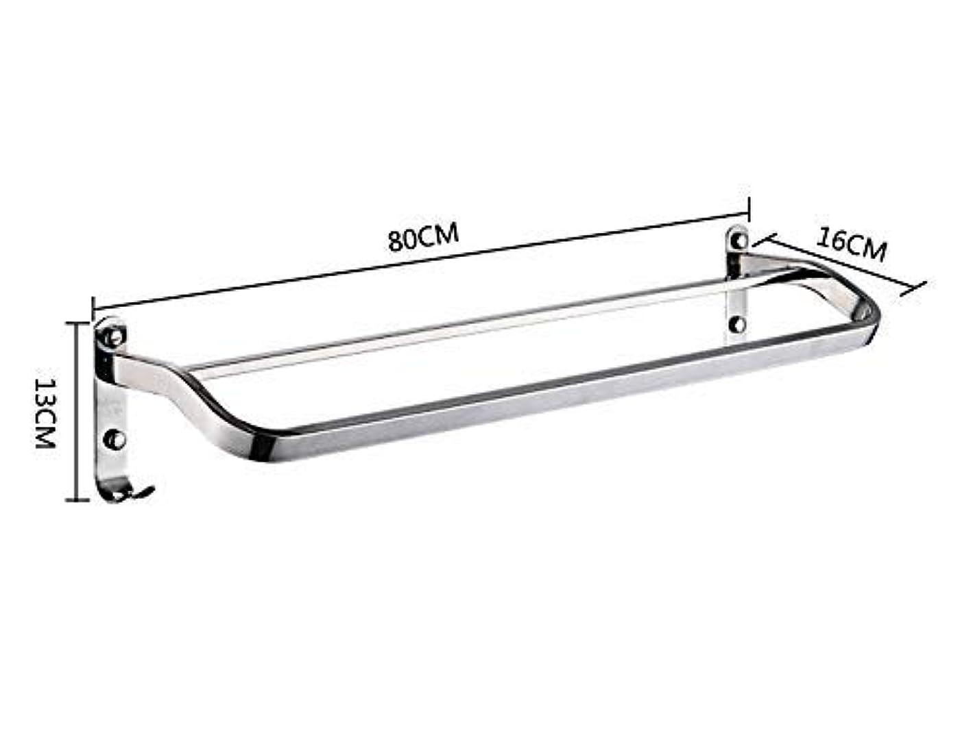 エミュレーション自慢マザーランドタオルラックステンレス鋼304浴室ハードウェアペンダントラックタオルラックタオルぶら下げタオル棒二極(サイズ:80 cm)